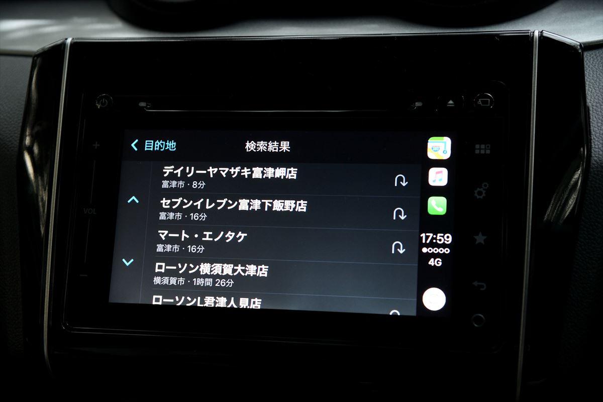Apple CarPlay 周辺検索