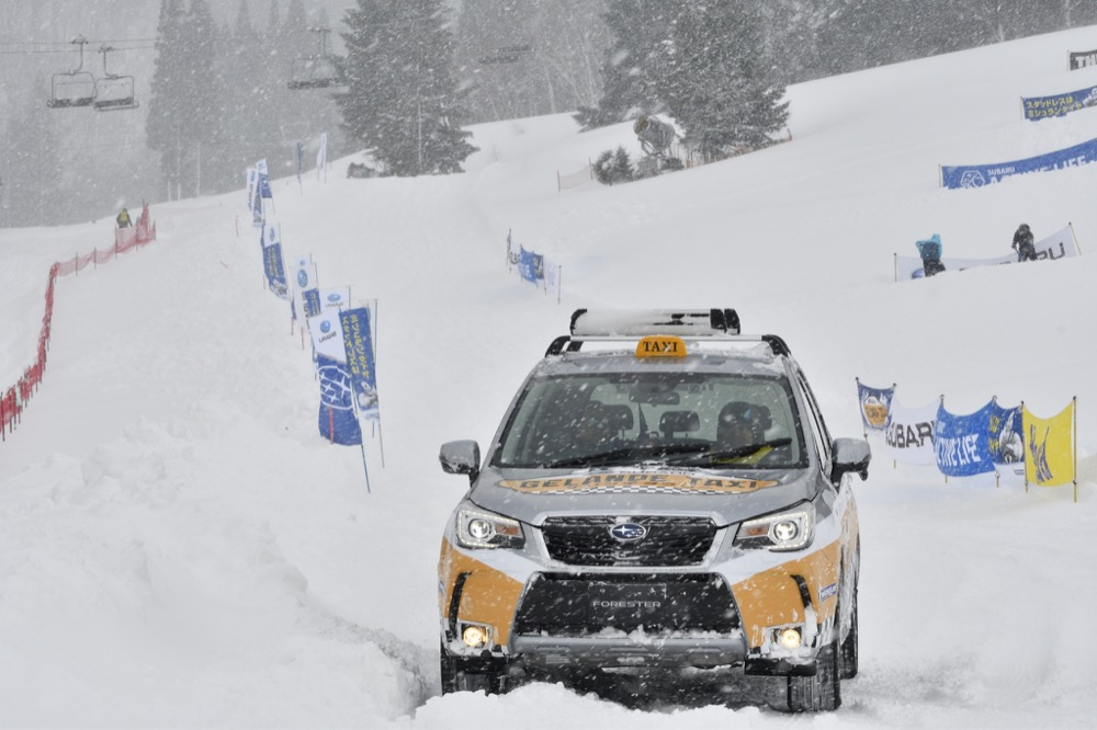 skislope_taxi_01