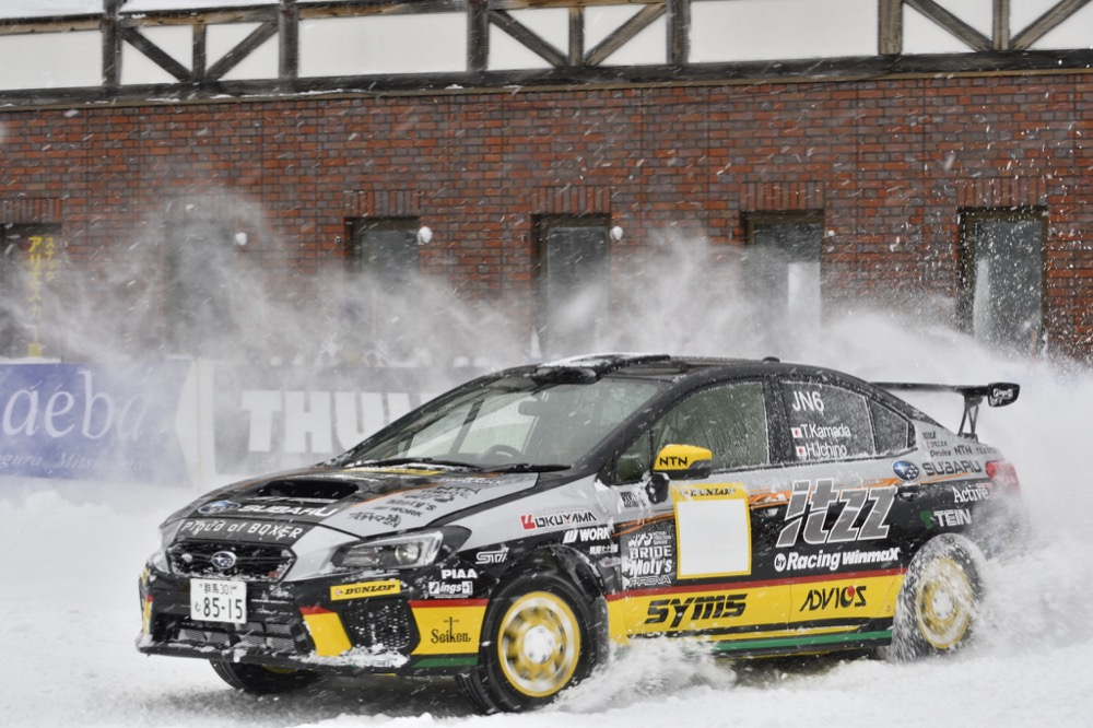 skislope_taxi_04