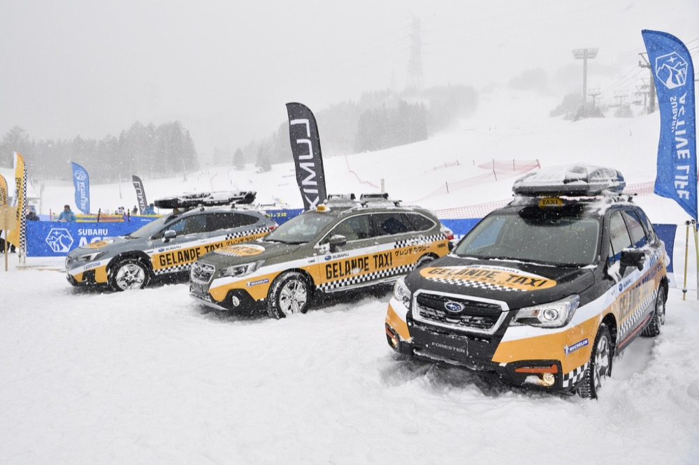 skislope_taxi_06