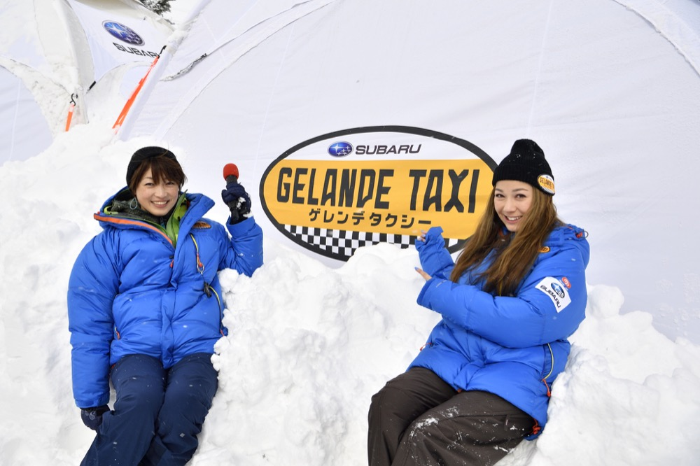 skislope_taxi_07