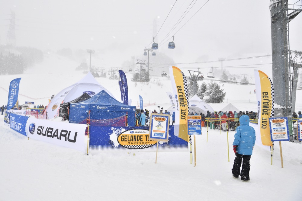 skislope_taxi_08