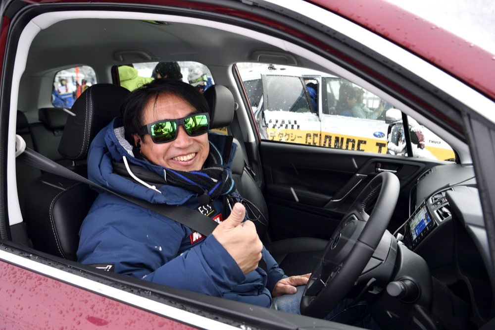 skislope_taxi_10