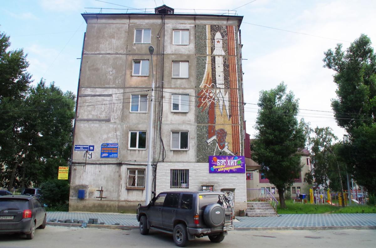 car_jinbun_v1_sakhalin_03