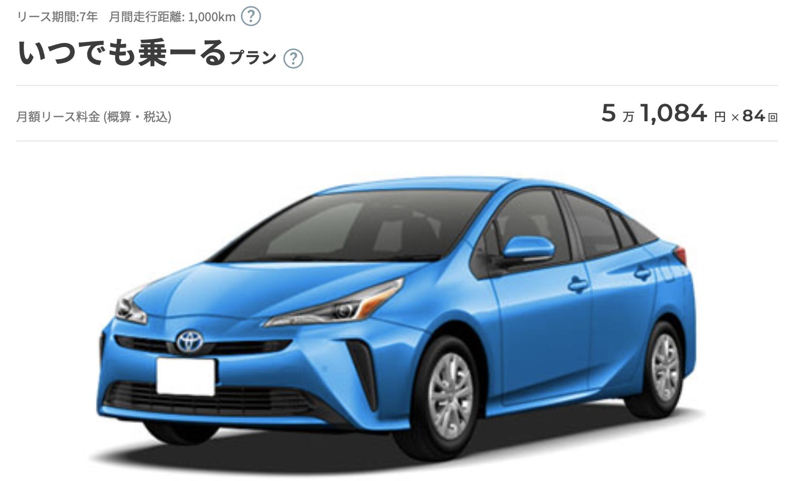5位 SOMPOで乗ーる:5万1,084円